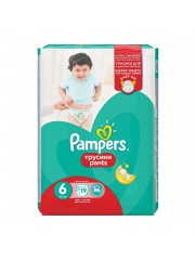 Scutece Pampers 6 Pants...