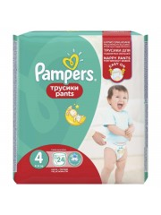 Scutece Pampers 4 Pants...